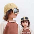 鴨舌帽 飛行員兒童鴨舌帽寶寶墨鏡棒球帽男童帽子潮女童春夏季防曬遮陽帽 618購物節