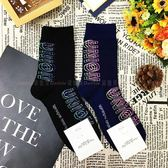 【KP】韓國 22-26cm 潮流感 英文字 錯視感 交疊 黑 藍 成人襪 襪子 DTT100007730