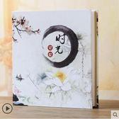 紀念相冊5寸相冊700張皮面影集簡約個性紀念冊韓版家庭寶寶過塑照片插頁式 愛麗絲