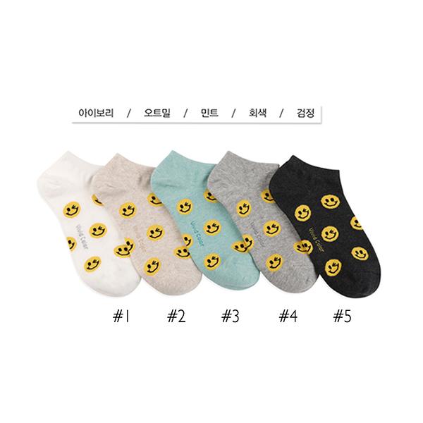 韓國笑臉造型踝襪-多款任選 (SOCK-284-W)