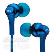 【曜德視聽】JVC HA-FX26 晴空藍 時尚繽紛10色 耳道式耳機  /送收納盒