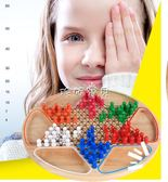 跳跳棋 大號兒童益智五子棋成人親子玩具棋類桌游戲男孩女孩跳跳棋 珍妮寶貝