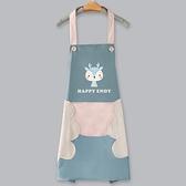 圍裙 新款圍裙女時尚家用廚房防水防油可愛日系做飯工作服男士定制【幸福小屋】