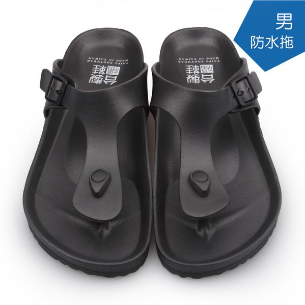 【台福製鞋】極輕量防水勃肯拖鞋-灰/ 涼拖鞋 / 平底鞋 / 防潑水EVA / DH-1609