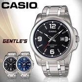 CASIO手錶專賣店 卡西歐  MTP-1314D-1A 男錶  指針 礦物玻璃 防水50米 日期顯示 不銹鋼錶帶