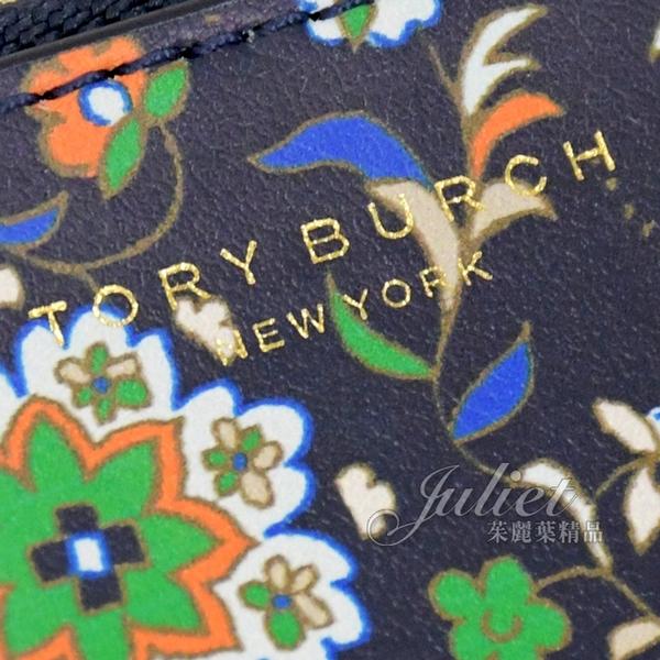茱麗葉精品【全新現貨】TORY BURCH 66282 燙金LOGO印花旅用手拿/收納包.深藍