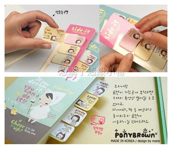 【想購了超級小物】可愛妞子便利貼/餅乾女孩便利貼書簽/標籤貼 / 韓國熱銷小物