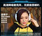 英語聽力耳機 學生頭戴式帶麥 高考中考兒童電腦考試有線話筒耳麥 概念3C旗艦店