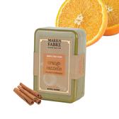 法鉑~天然草本甜橙橄欖皂250公克/塊