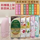 日本雞仔牌自動芳香劑 自動噴霧除臭機芳香...