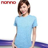 【儂儂nonno】DRY超速乾機能衣(女) 藍色L-LL三件/組
