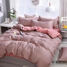 水洗棉純棉 床罩被套組 雙人四件套被單床...