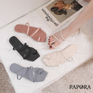 PAPORA糖果色夾腳涼拖鞋KP2001黑/米/粉/藍