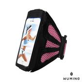 網格 手機 臂套 慢跑 跑步 運動 登山 戶外 排汗 耳機 i7 S7 J7 HTC 10 A9 X9 Z5 XA Zenfone oppo 『無名』 K09112