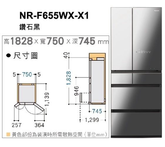 PANASONIC 國際牌【NR-F655WX】650公升日本製 無邊框玻璃 一級能效 六門電冰箱