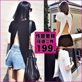 克妹Ke-Mei【AT50452】歐美appare品牌性感露背開叉U領純棉T恤上衣