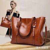 歐美時尚新款時尚單肩大包包大容量簡約托特包皮質大氣手提包 FF3334【男人與流行】