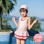 兒童泳衣女童連體公主裙式韓版中大童寶寶女孩可愛游泳裝帶帽溫泉 好再來小屋