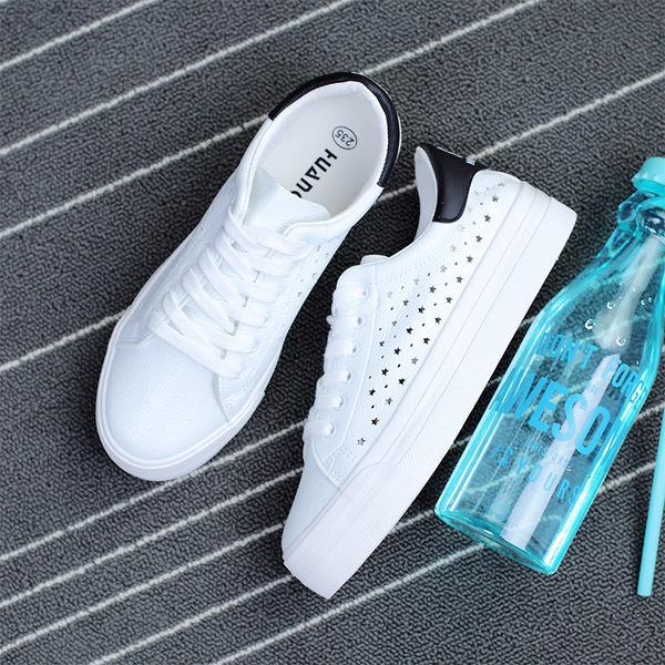 環球透氣小白鞋厚底皮面帆布鞋女韓版休閒鞋運動板鞋百搭學生女鞋