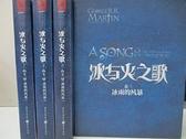 【書寶二手書T5/翻譯小說_CLD】冰與火之歌卷三:冰雨的風暴_喬治·馬丁