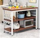 廚房處理台 廚房置物架切菜桌家用收納架落地多層架微波爐架儲物操作台面QM 圖拉斯3C百貨