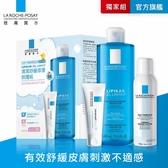 理膚寶水 清潔舒緩修復照護組 萬用修復 5折 (效期2020/05/31)