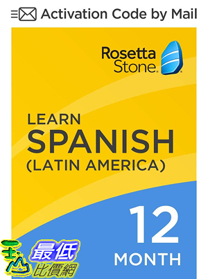 [7美國直購] 2018 amazon 亞馬遜暢銷軟體 Rosetta Stone Learn Spanish Latin America for 12 months on