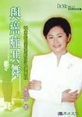 二手書博民逛書店《Dances with Cancer ( Yu ai zhen