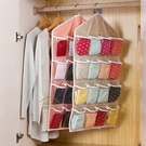 約翰家庭百貨》【SA096】透明16格衣櫃收納袋掛袋 多格門後衣櫃收納掛袋 襪子小物收納袋 隨機出貨