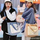 帆布包六折 2020年上新大容量帆布包包女斜背包日系軟萌韓版學生上課單肩書包 印象家品