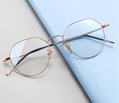 眼鏡框女抗防藍光輻射疲勞護眼平光眼睛配平面鏡男潮