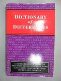 【書寶二手書T3/字典_ONV】Dictionary of Differences