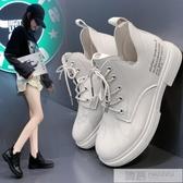 白色馬丁靴女潮2020年春秋季新款英倫風單靴網紅百搭瘦瘦短靴  中秋佳節