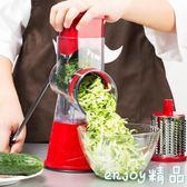 新年鉅惠 家用土豆絲切絲器廚房用品多功能切菜蘿卜擦絲土豆片切片刨絲神器