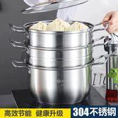 加厚湯鍋雙層三層爐煤氣社用鍋具