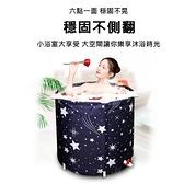 現貨免 大號泡澡桶家用可折疊大人月子汗蒸桶沐浴桶全身兒童浴盆洗澡神器 LX 速出 618購物