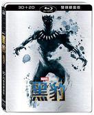 【停看聽音響唱片】【BD】黑豹 3D+2D 雙碟鐵盒版