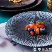 家用陶瓷西餐盤意面盤日式早餐盤子菜盤碟子餐盤【千尋之旅】