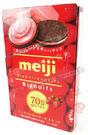《松貝》明治草莓夾心餅99g【49027...