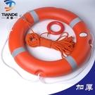 船用ccs救生圈成人救生游泳圈2.5KG加厚實心兒童塑料5556救生圈【快速出貨】