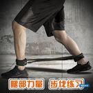 拉力繩阻力繩腿部肌肉爆發力瘦腿拉力繩踢腿足球田徑短跑步負重訓練器材