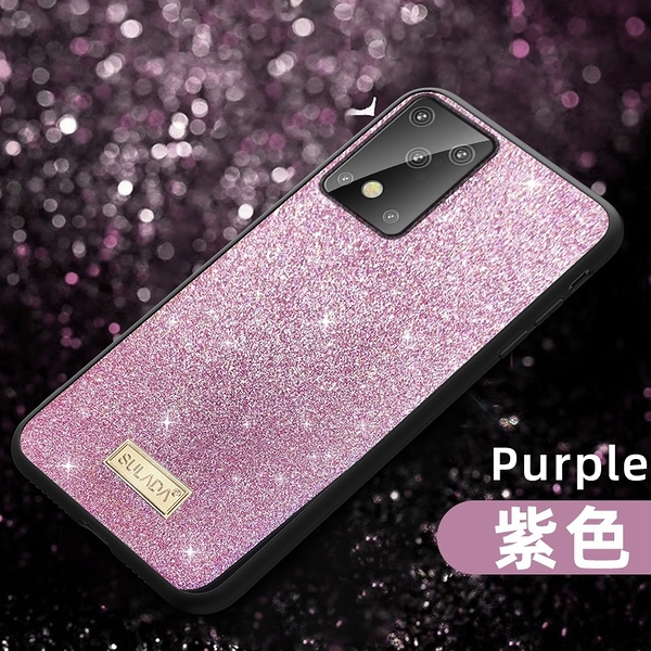三星S20 Ultra時尚閃粉素面手機殼 SamSung S20潮流軟殼手機套 三星S20手機保護殼Galaxy S20+保護套