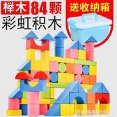 幼積木木頭拼裝玩具1益智力2周歲3開發6男孩女孩啟蒙早教