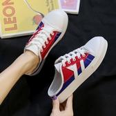 半拖帆布鞋女新款韓版百搭無後跟懶人鞋拼色一腳蹬布鞋潮  魔法鞋櫃
