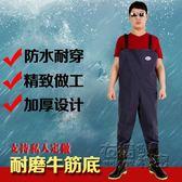 連體全身下水褲防水涉水服水衣成人戶外加厚耐磨釣魚雨衣雨褲套裝igo 衣櫥の秘密