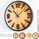 時鐘 掛鐘 創意立體數字刻度款 有框木紋...