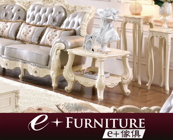 『 e+傢俱 』AT140 尤蘭達 Yolanda 新古典歐式 小茶几 上下平台 | 雕刻小茶几 | 小邊几 可訂製