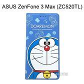 哆啦A夢皮套 [大臉] ASUS ZenFone 3 Max (ZC520TL) 5.2 吋 小叮噹【台灣正版授權】