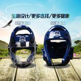 跆拳道護具護臉透明防護面罩空手道護面護頭面具結實可拆卸【非凡】
