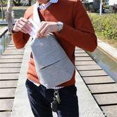 韓版胸包男女休閒運動側背斜背包多功能戶外跑步 黛尼時尚精品